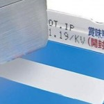 ink-jet-printer